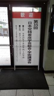 IMG_20170719_183014.jpg